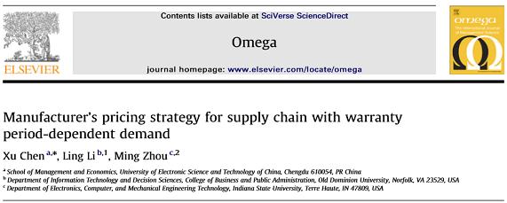 مقاله ترجمه شده استراتژی قیمت گذاری تولید کننده در زنجیره تامین با گارنتی تقاضای وابسته به دوره